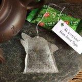 Wolf/gepersonaliseerde theebuiltjes